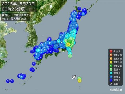 150530 小笠原でM8・5の巨大地震