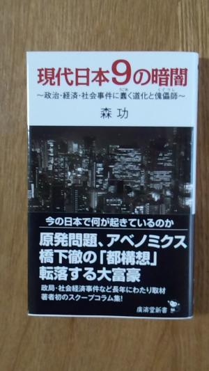 DCIM0223_convert_20150426164647.jpg