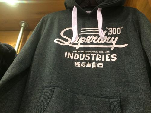 superdry9