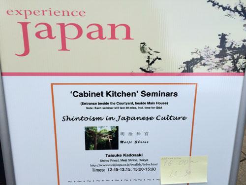 experience Japan3