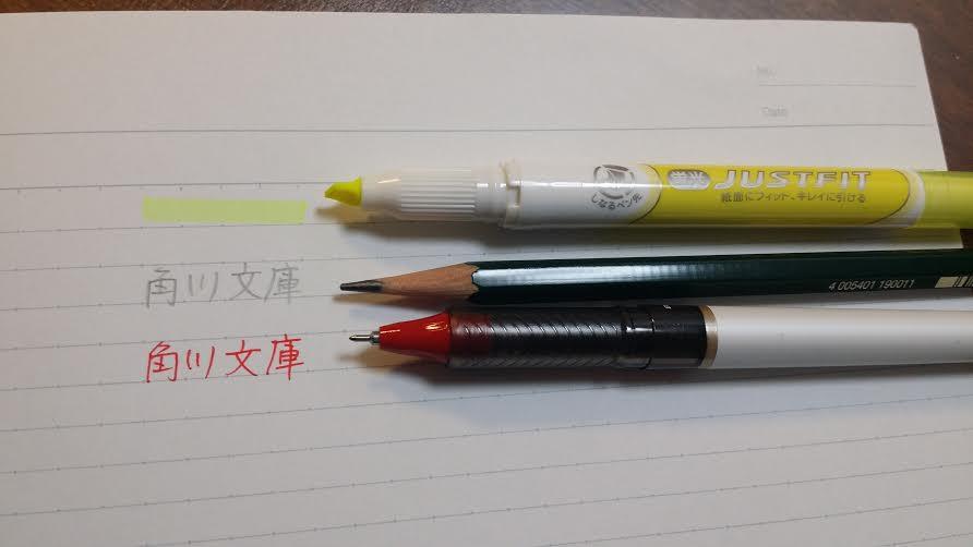 nikotama5.jpg