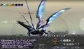 水晶龍vs獣.png