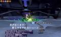 デルクフの塔再び★(ふつう)vs 獣.png