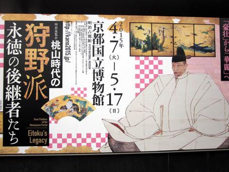 kanoha1.jpg