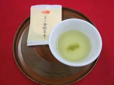koyabuji10.jpg