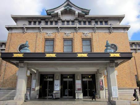 kyoyaki1.jpg