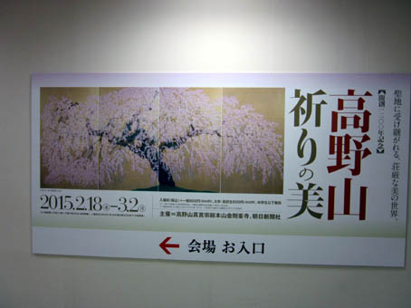 nanbakoya.jpg