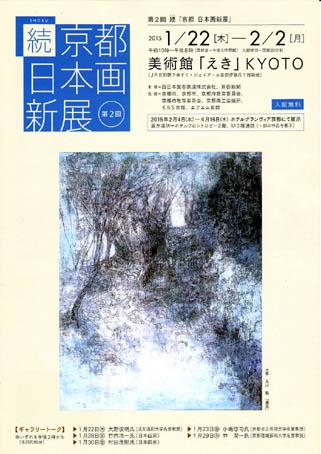 syoku1.jpg