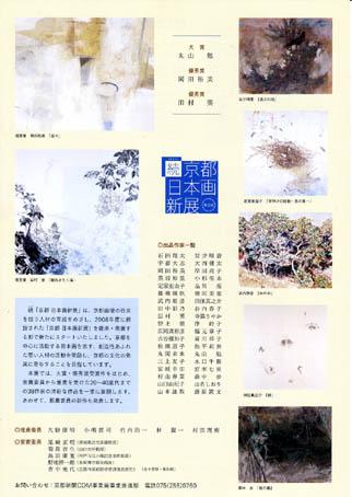 syoku2.jpg