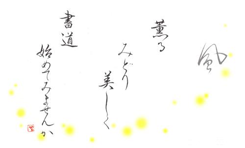 20150501風薫るブログ用