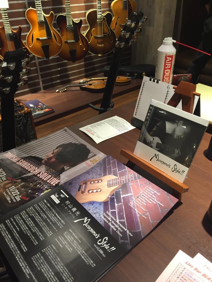 三木楽器アメリカ村支店