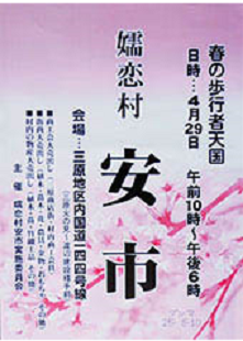 yasuichi.png