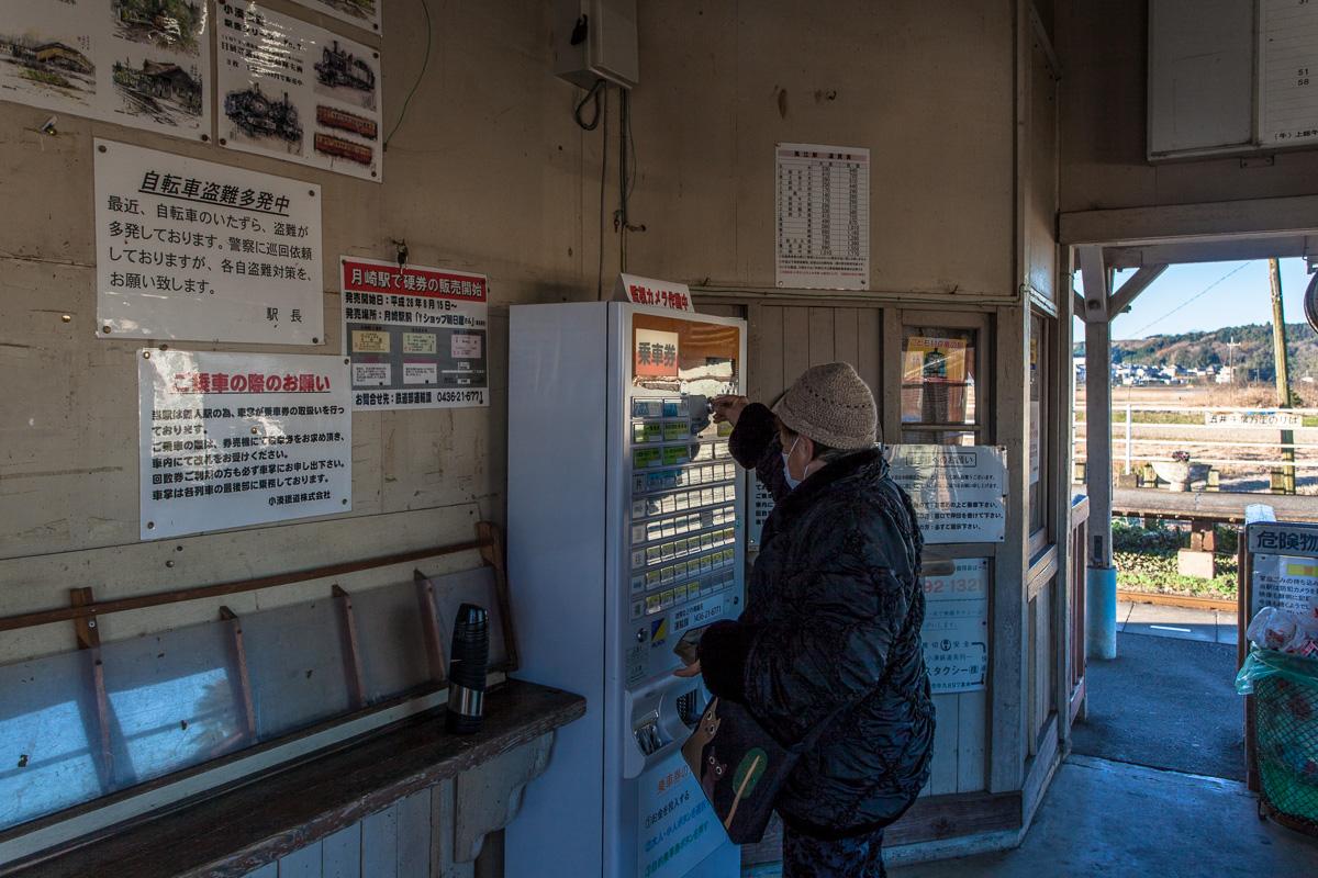 141219小湊鐵道 (2 - 1)-12