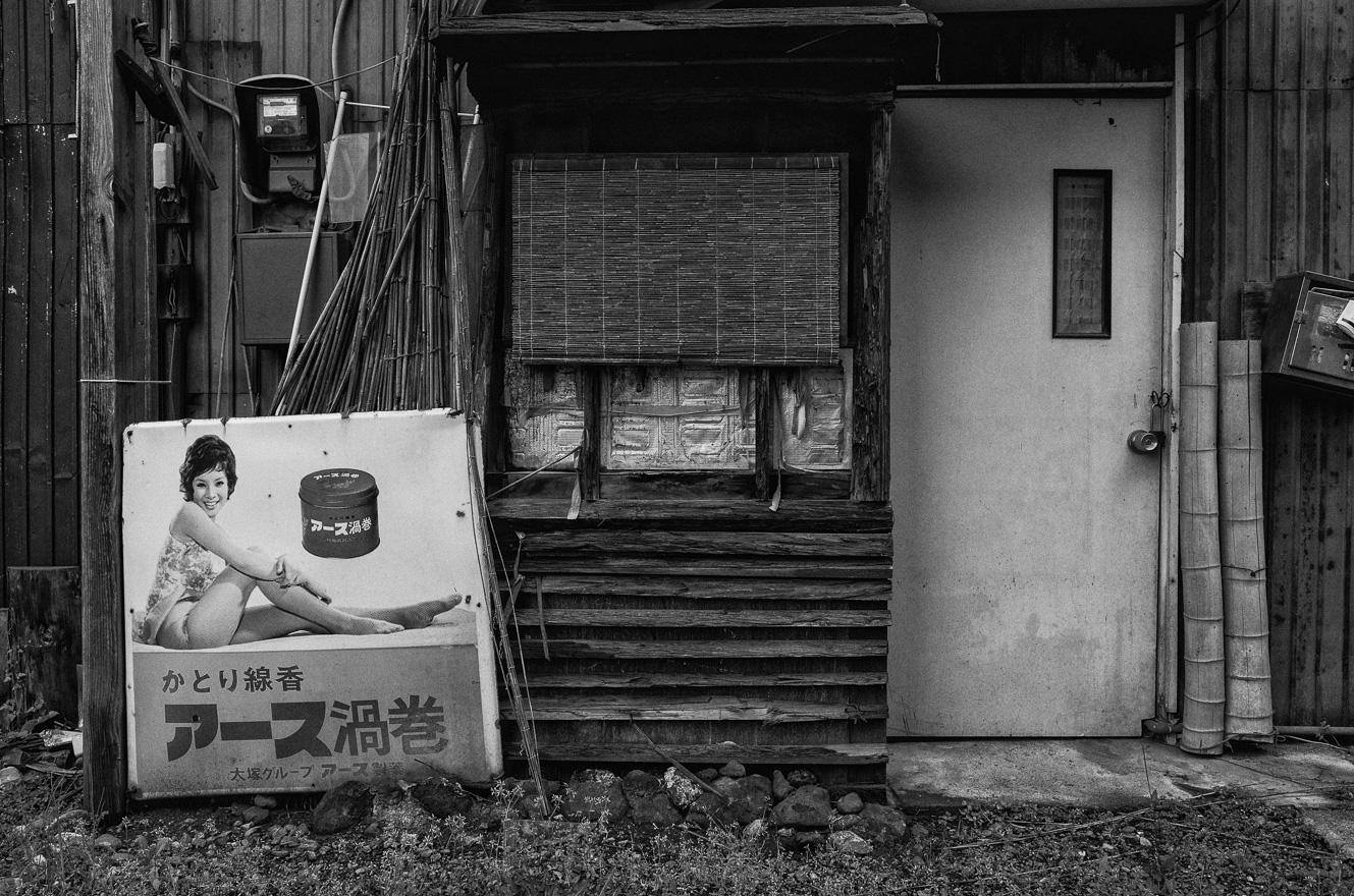 150409山前駅 (2 - 1)-10