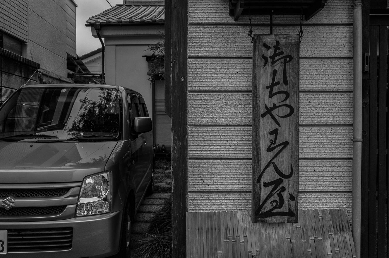 150409桐生 (2 - 1)-26