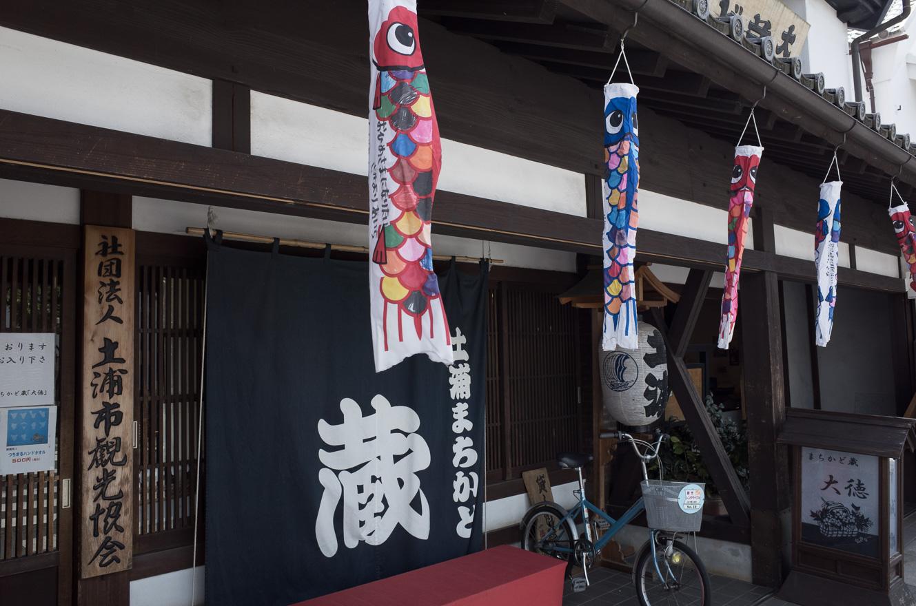 150424土浦 (2 - 1)-10