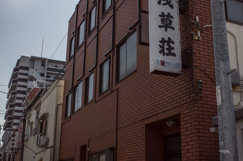 150508南千住ー浅草 (2 - 1)-15