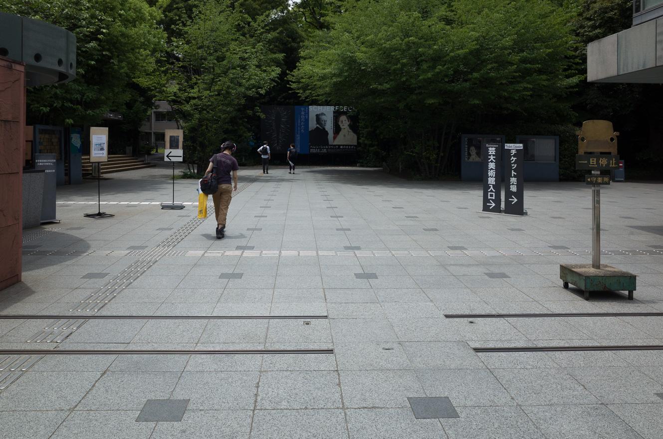150602上野 (2 - 1)-3