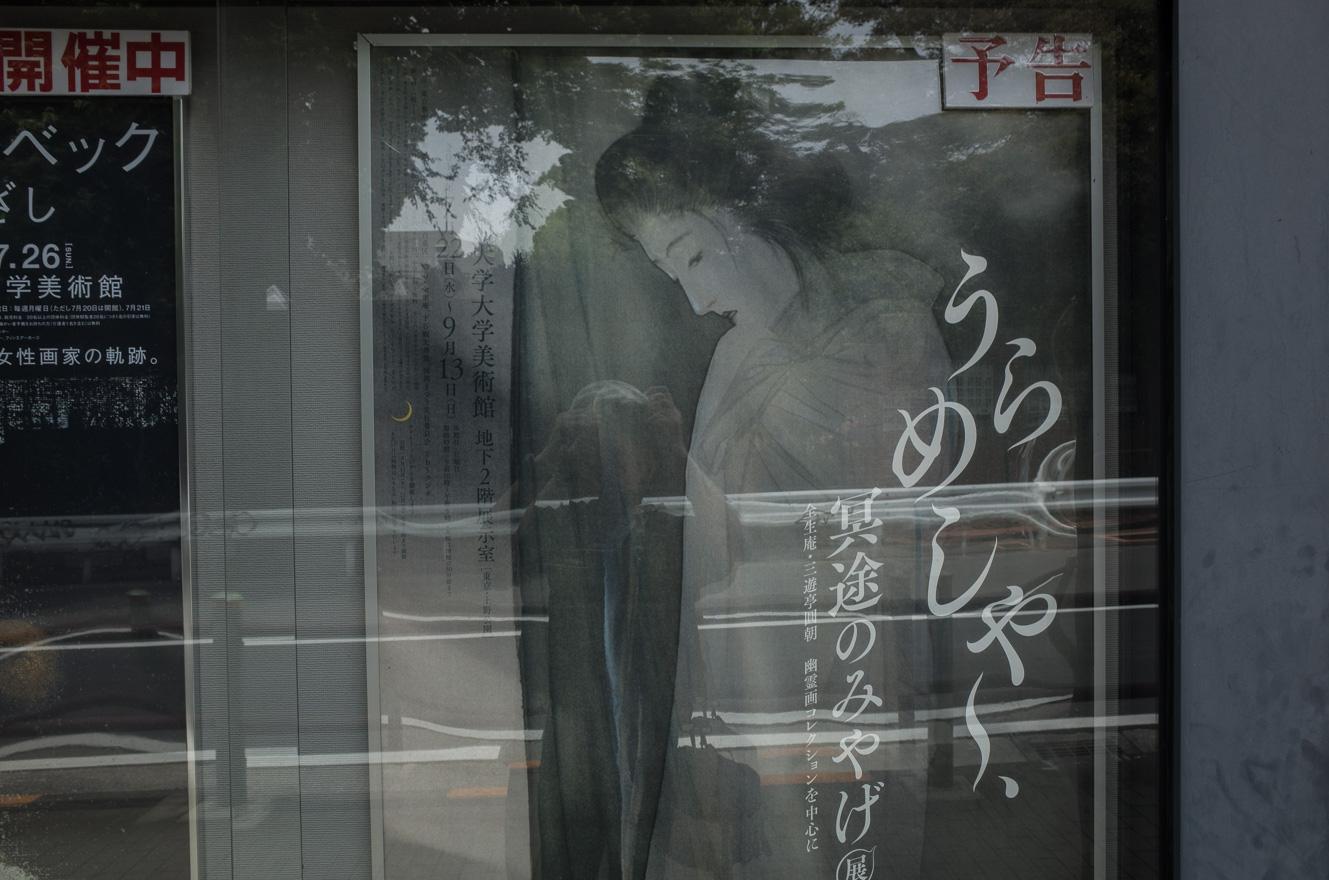 150602上野 (2 - 1)-4