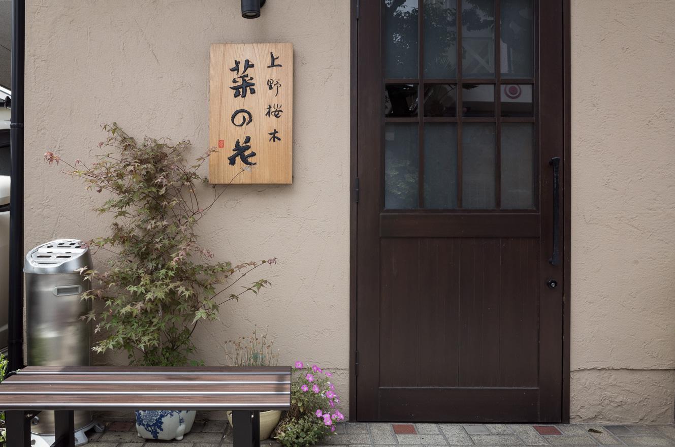150602上野 (2 - 1)-12