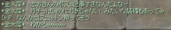 128shikata2.jpg