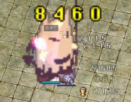 144ab2.jpg