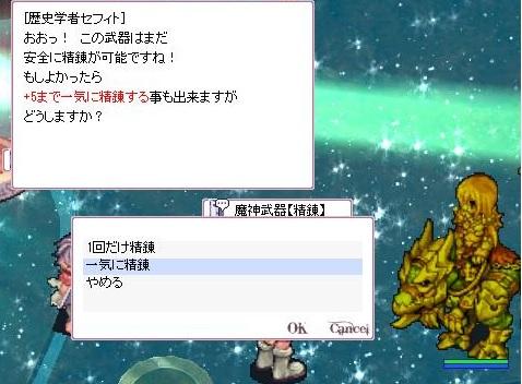 148maji11.jpg