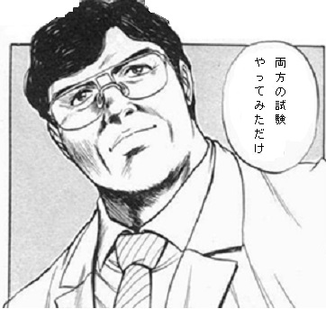 きょうじゅ2