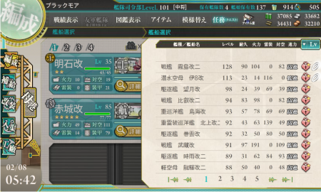 kancolle_150208_054250_01.png