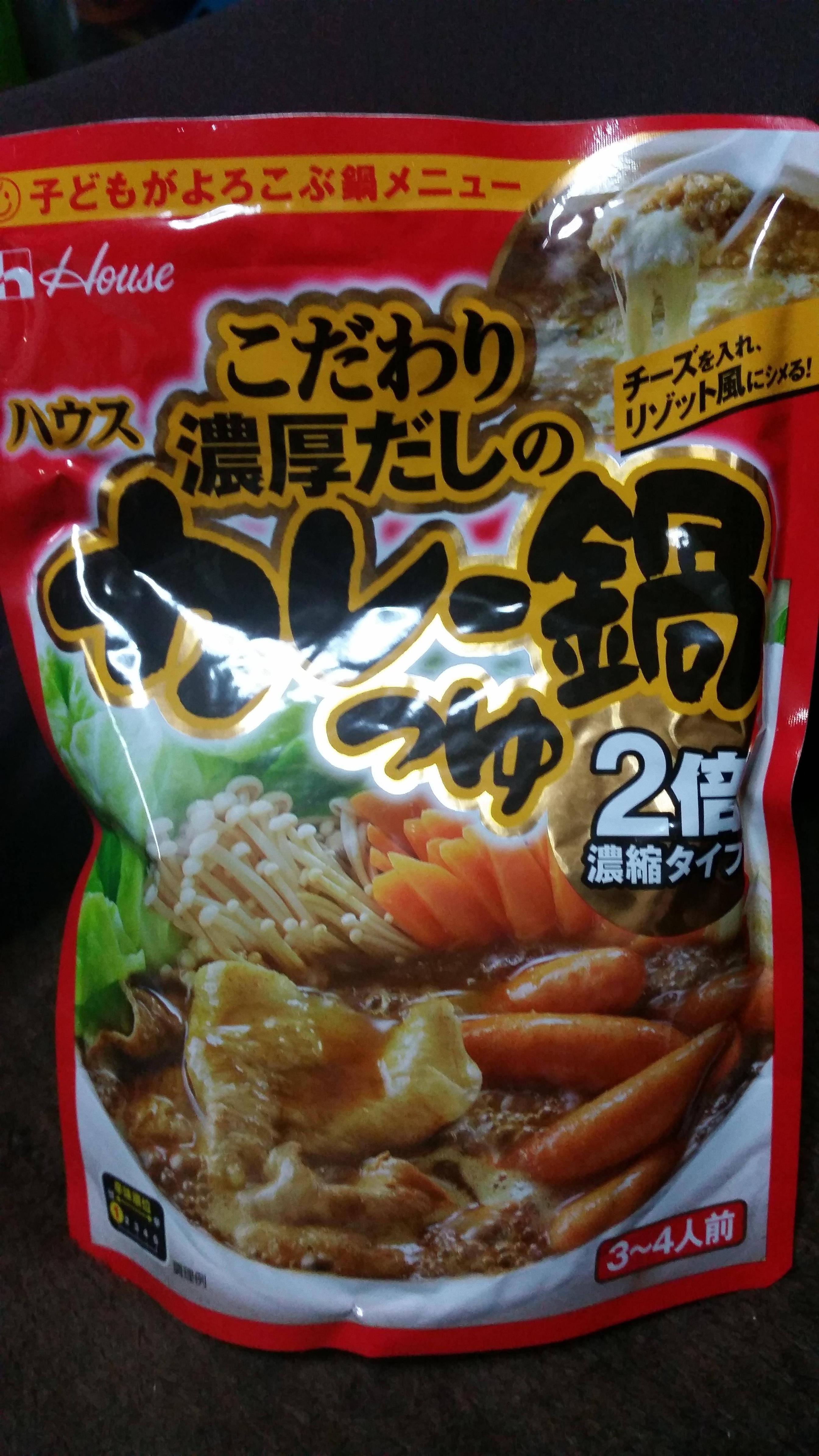 1人カレー鍋するよー(´・ω・`)