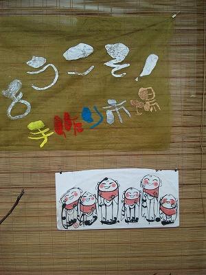 SBSH0193.jpg