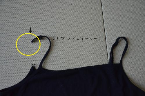 桜子の仕業44
