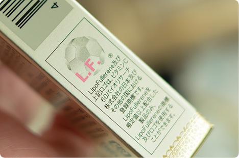フェリーチェトワコ ハリ弾力集中スペシャルケアセット(GDミラー付き)