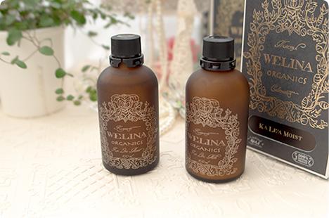 ウェリナ カレアモイスト(化粧水)&カレアミルク(乳液)