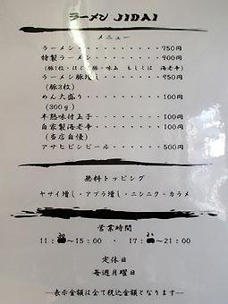 141210001002.jpg