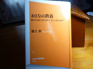 P1060430.png