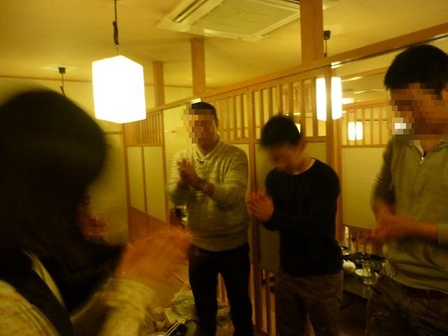 みのじ31