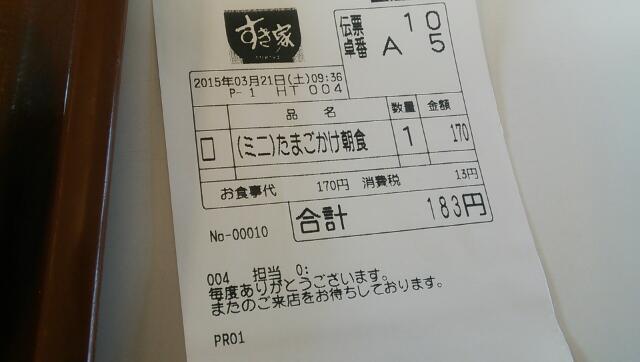 20150417204910c72.jpg