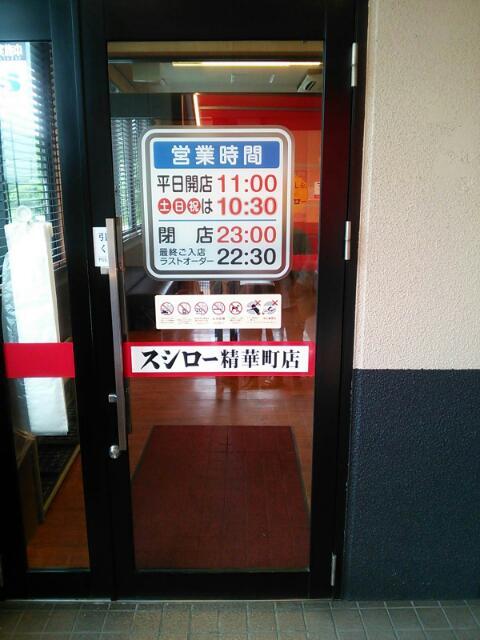 20150605_194445.jpg