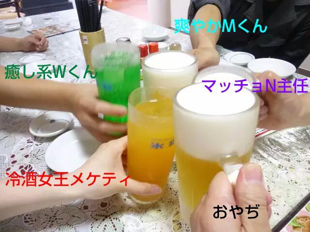 20150627_115854.jpg