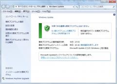 update_正常