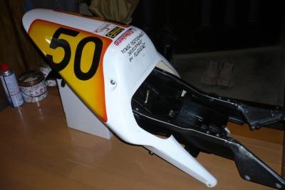 P1020006z.jpg