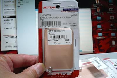P1030809z.jpg