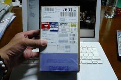 P1040216z.jpg
