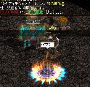 1412bis鏡1