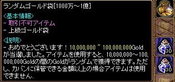 1412お金1