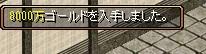 1412お金2