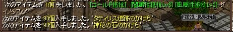 1412タスク2