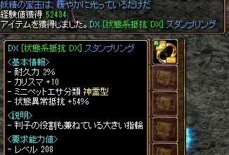 1412異常指7
