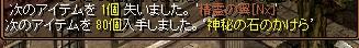 150124精霊